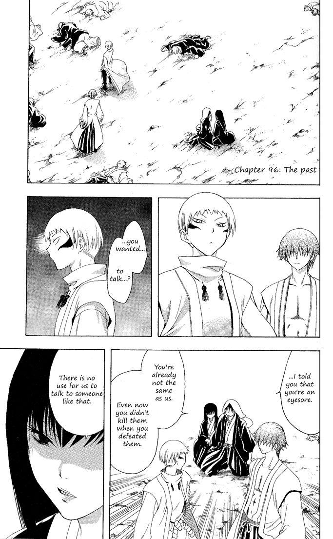 Itsuwaribito Utsuho 96 Page 2