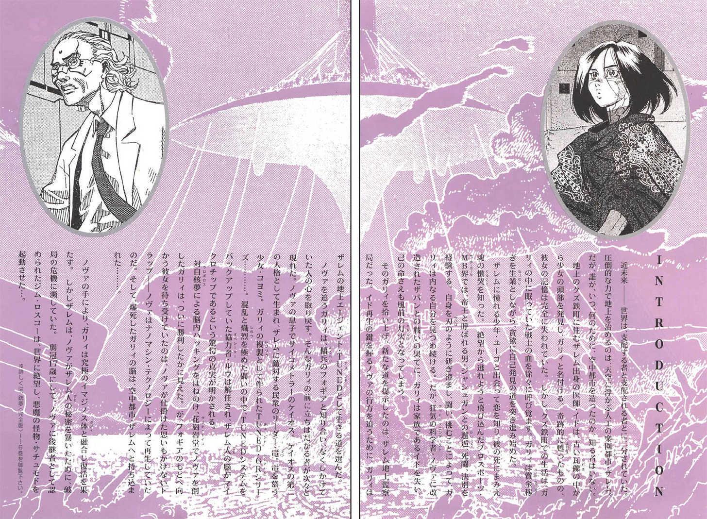 Battle Angel Alita: Last Order 7 Page 2