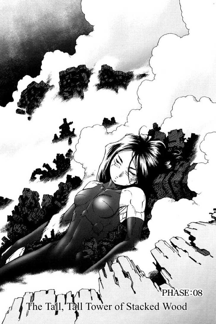 Battle Angel Alita: Last Order 8 Page 1