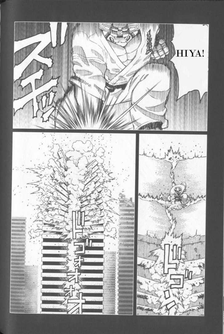 Battle Angel Alita: Last Order 23 Page 2