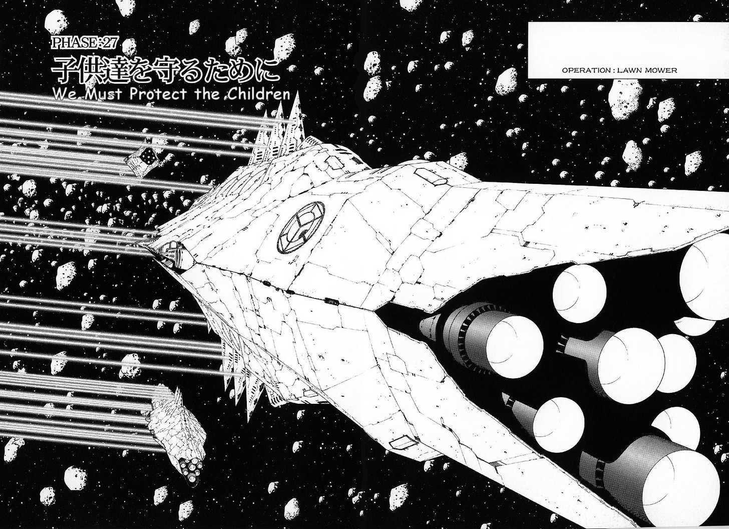 Battle Angel Alita: Last Order 27 Page 2