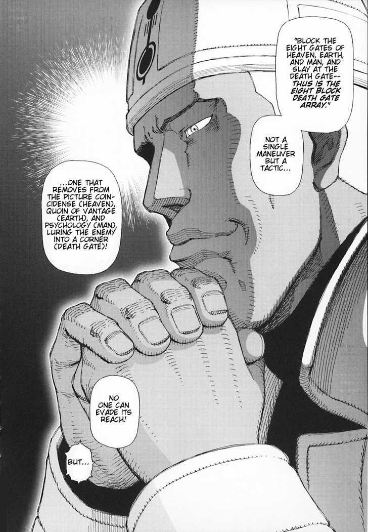 Battle Angel Alita: Last Order 34 Page 1