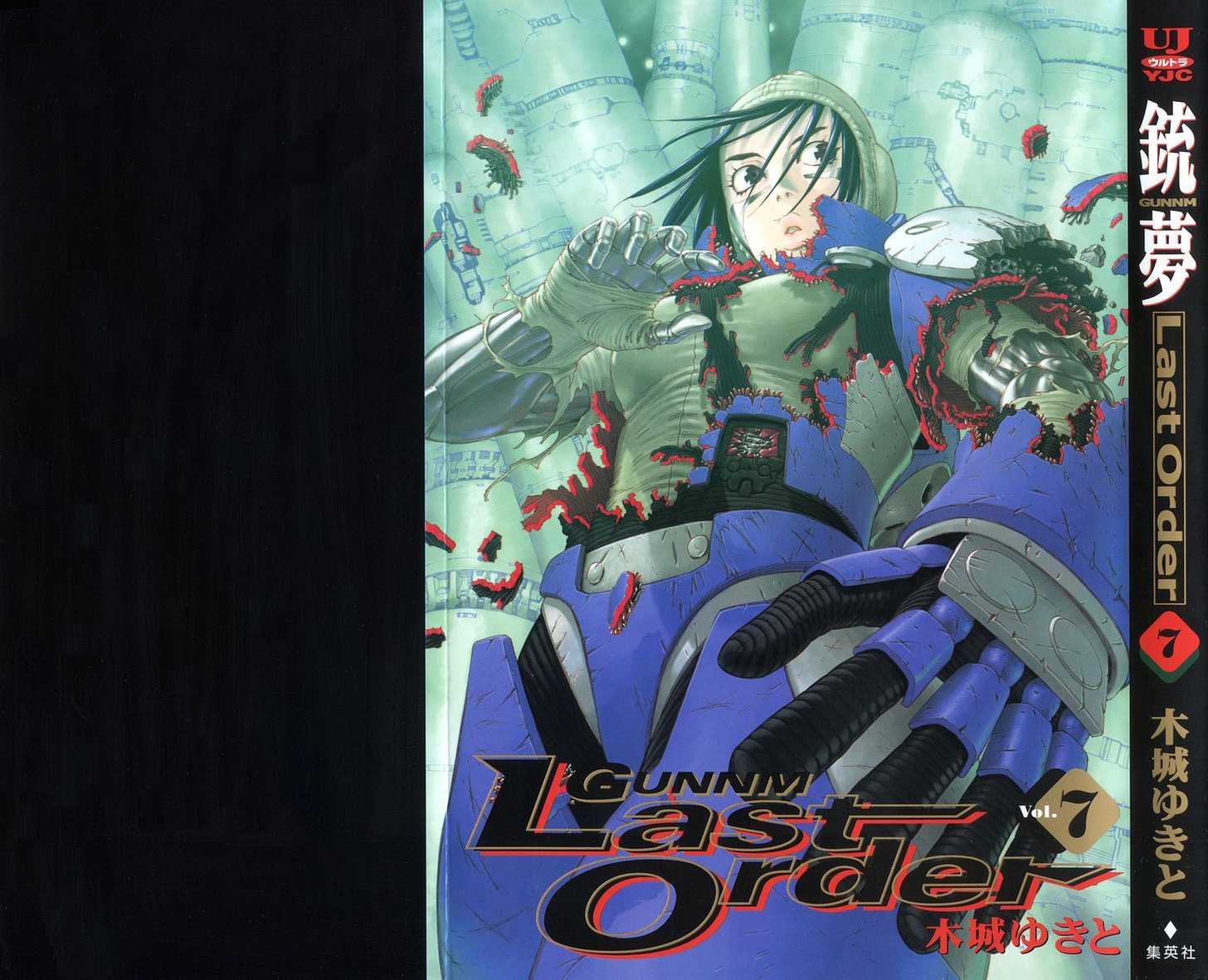 Battle Angel Alita: Last Order 38 Page 2
