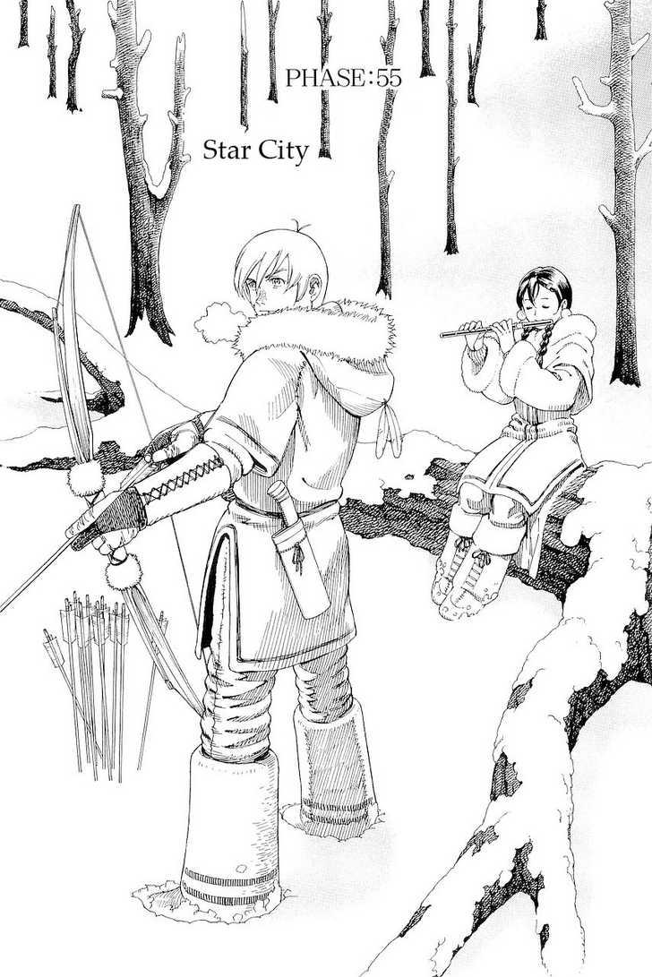 Battle Angel Alita: Last Order 55 Page 1