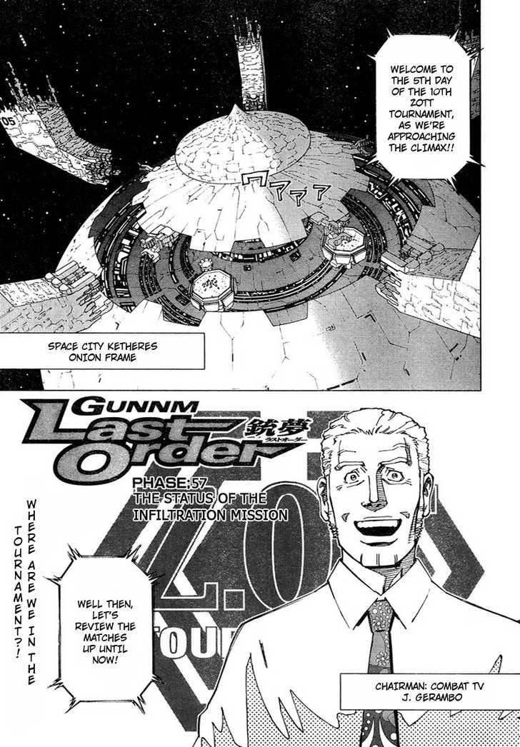 Battle Angel Alita: Last Order 57 Page 1