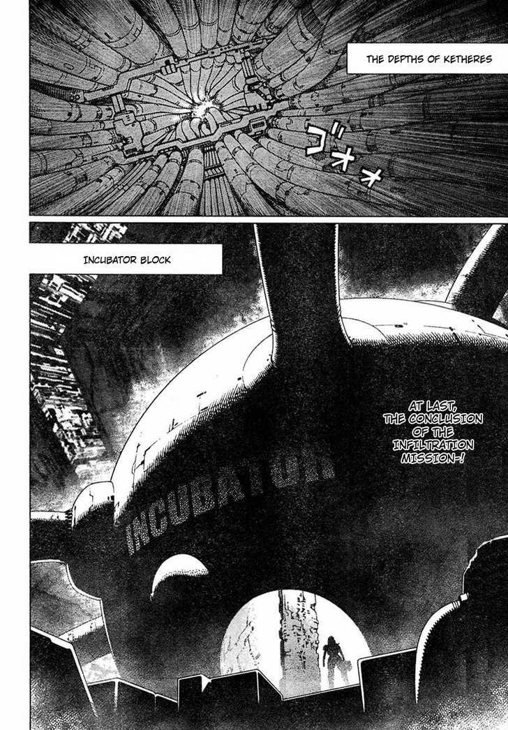 Battle Angel Alita: Last Order 61 Page 2