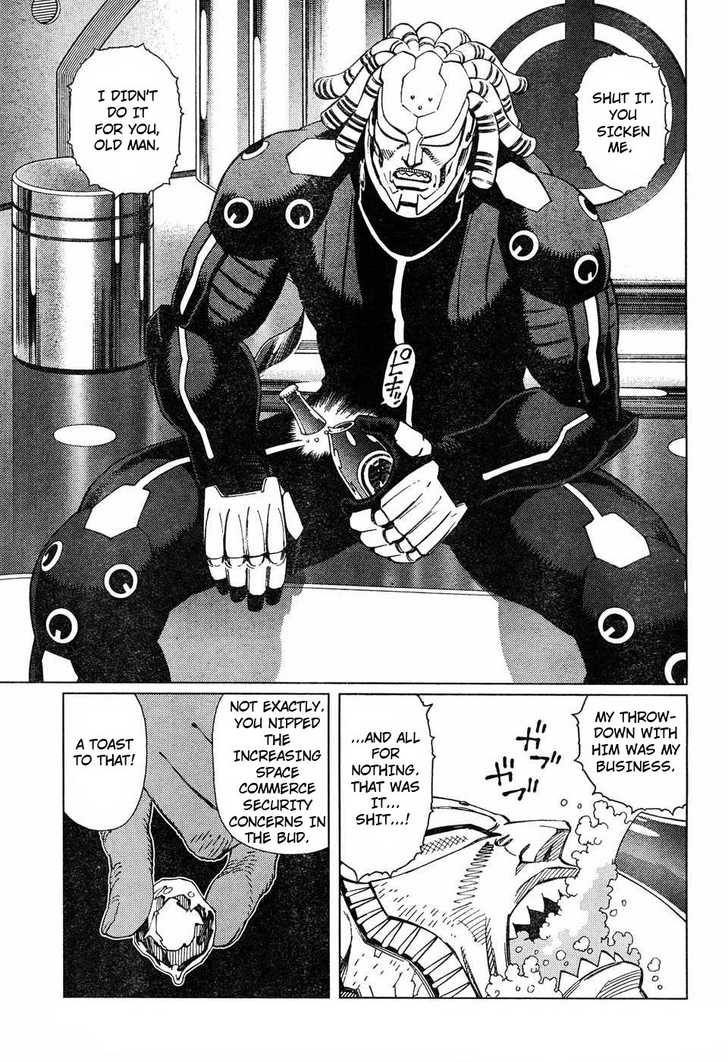 Battle Angel Alita: Last Order 66 Page 3