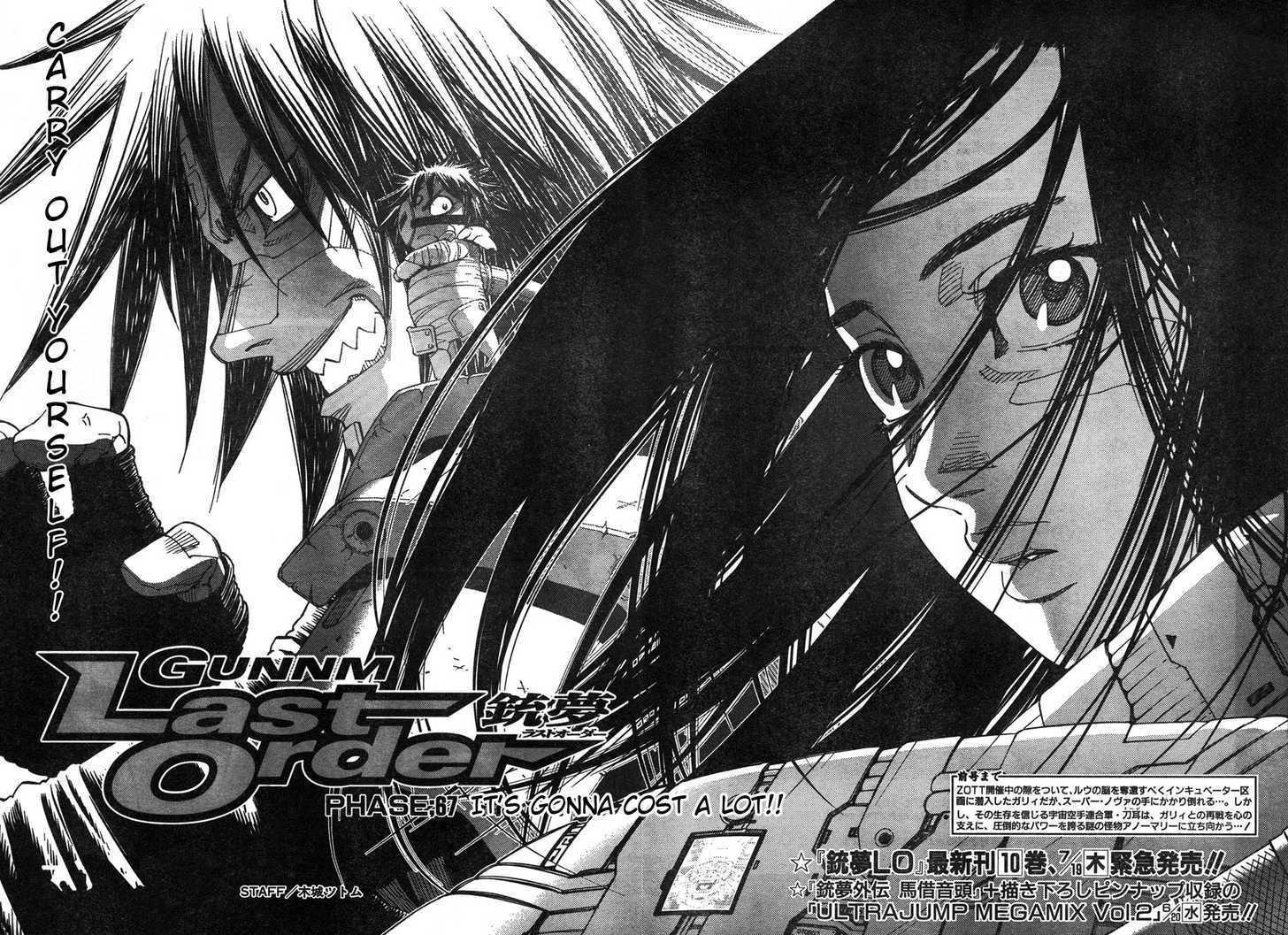 Battle Angel Alita: Last Order 67 Page 2