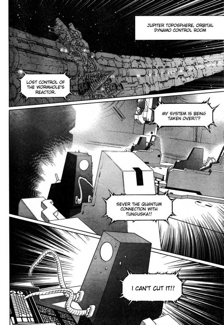 Battle Angel Alita: Last Order 72 Page 3