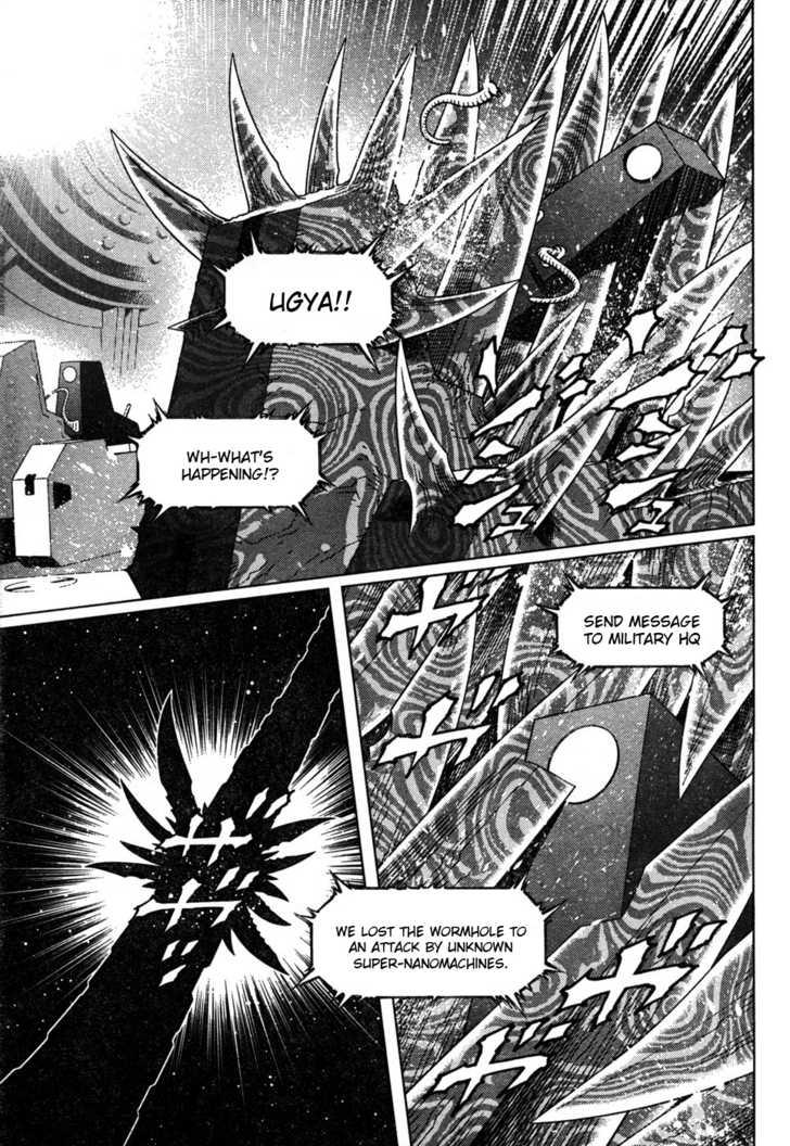 Battle Angel Alita: Last Order 72 Page 4