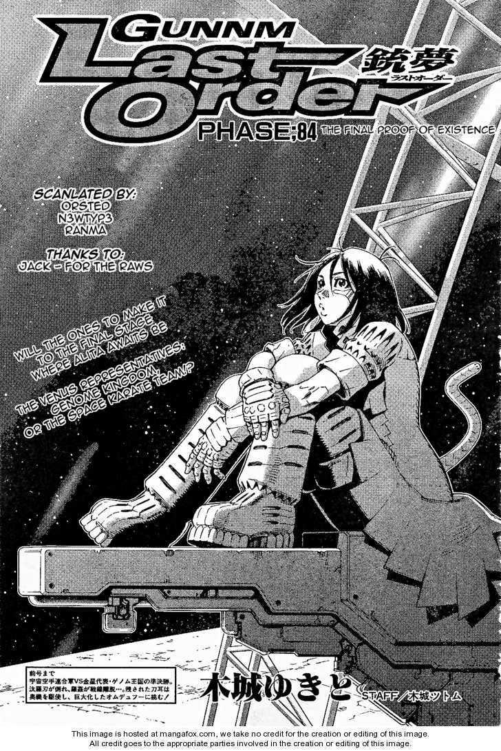 Battle Angel Alita: Last Order 84 Page 1