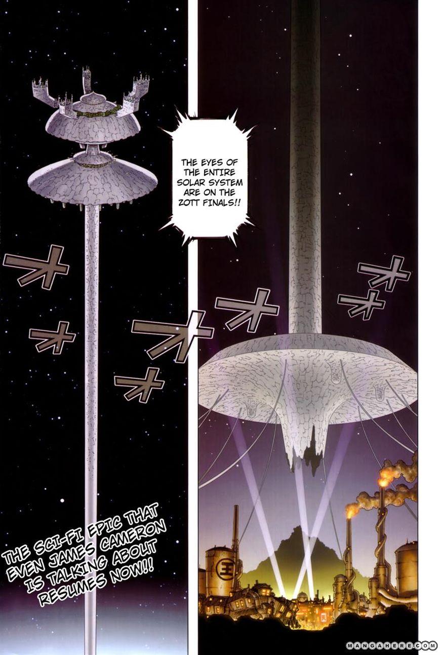 Battle Angel Alita: Last Order 101 Page 2