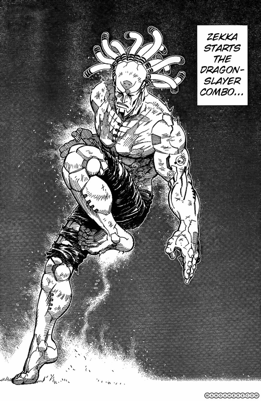 Battle Angel Alita: Last Order 108 Page 1