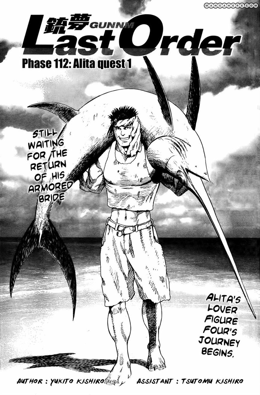 Battle Angel Alita: Last Order 112 Page 1