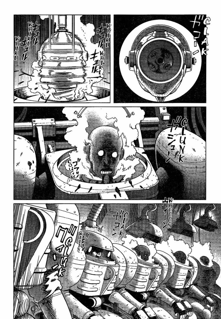 Battle Angel Alita: Last Order 118 Page 2