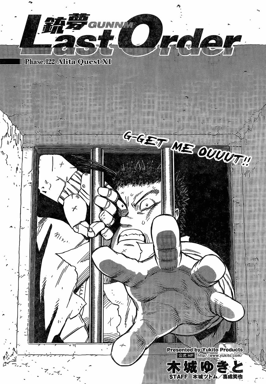Battle Angel Alita: Last Order 122 Page 1