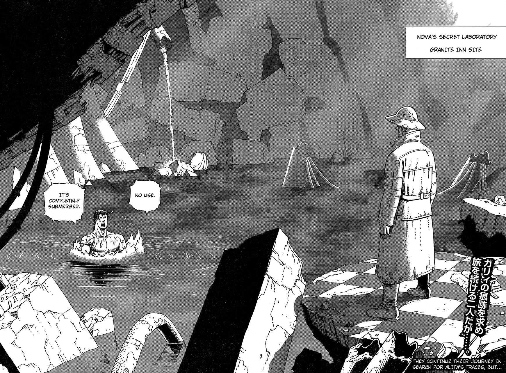 Battle Angel Alita: Last Order 123 Page 2
