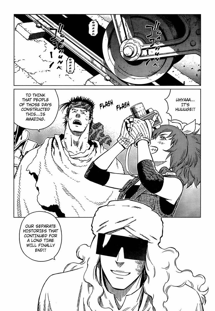 Battle Angel Alita: Last Order 125 Page 1