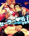Sailor Danshi