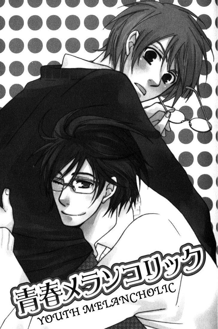 Haru yo Koi (NARAZAKI Neneko) 4 Page 1