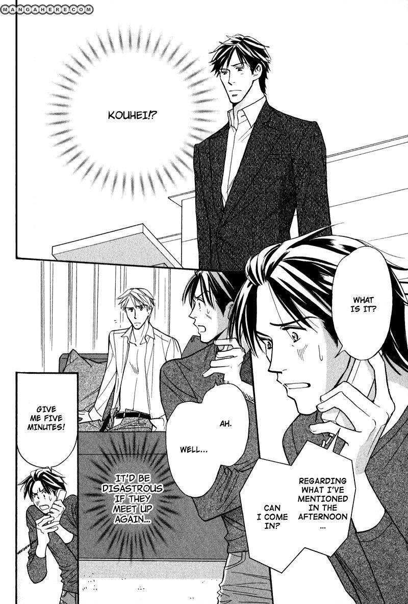 Fuhoni! 9 Page 2