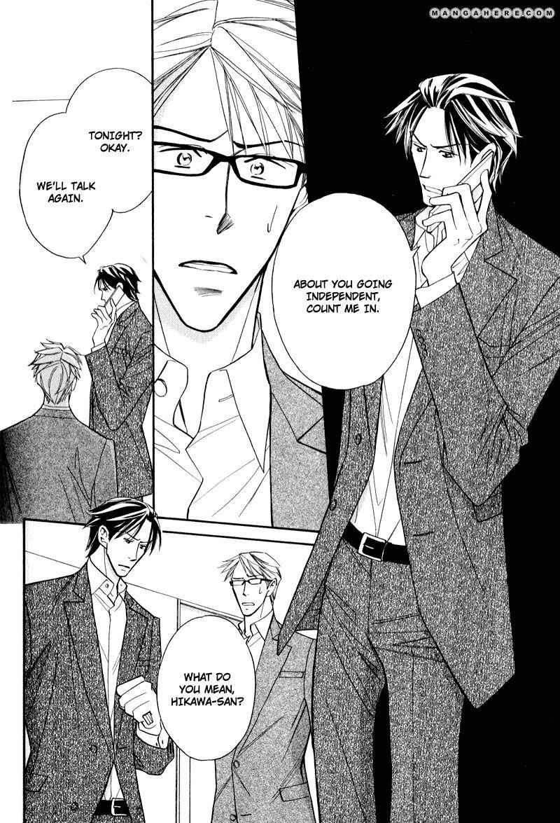 Fuhoni! 10 Page 2