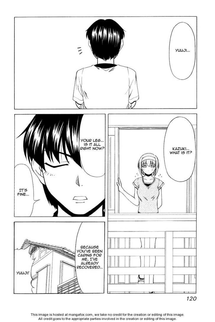 Tona-Gura! 33 Page 2