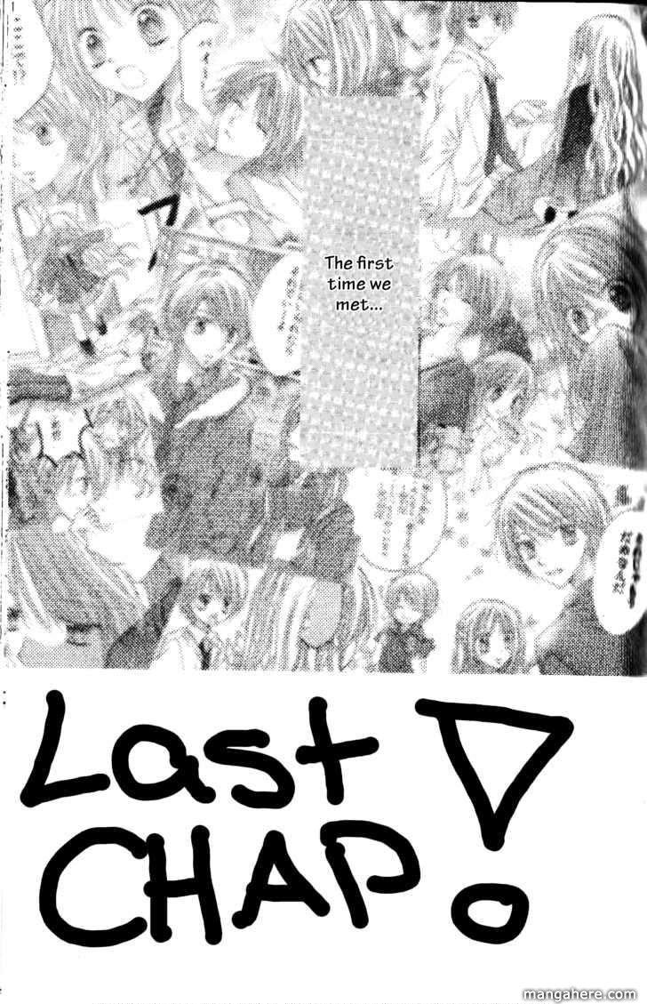 Nagatachou Strawberry 21 Page 2
