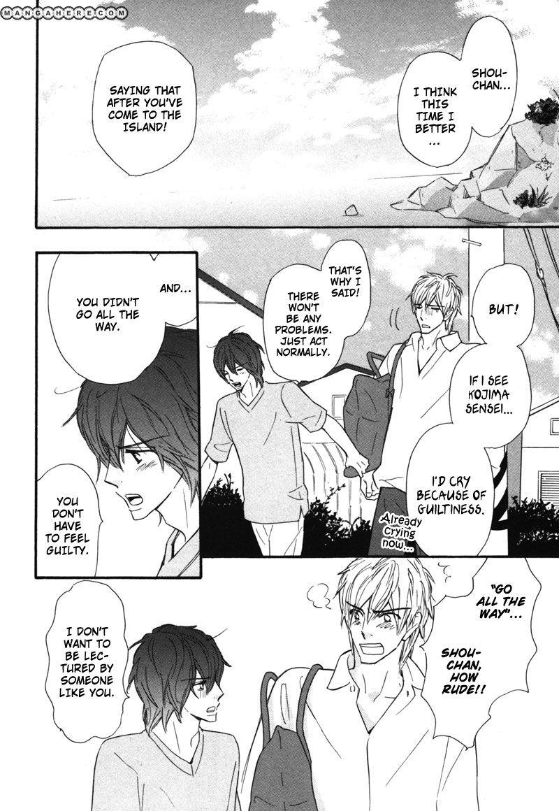 Kono Te de Yokereba 2 Page 2