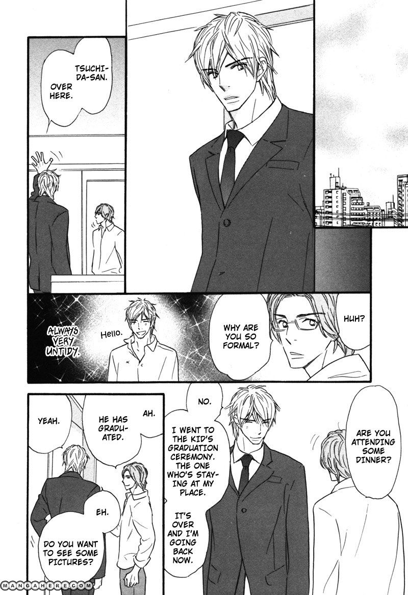 Kono Te de Yokereba 4 Page 2