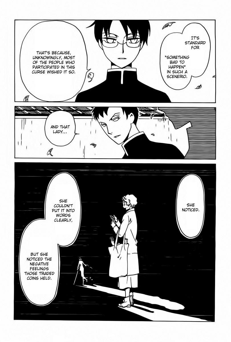 xxxHOLiC Rei 23 Page 2