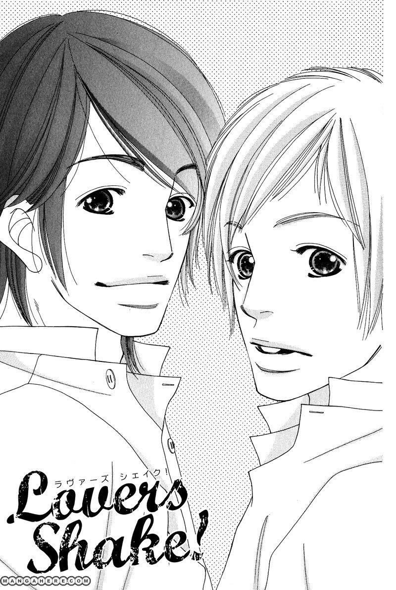 Seito Kaichousama no Pet 2 Page 1