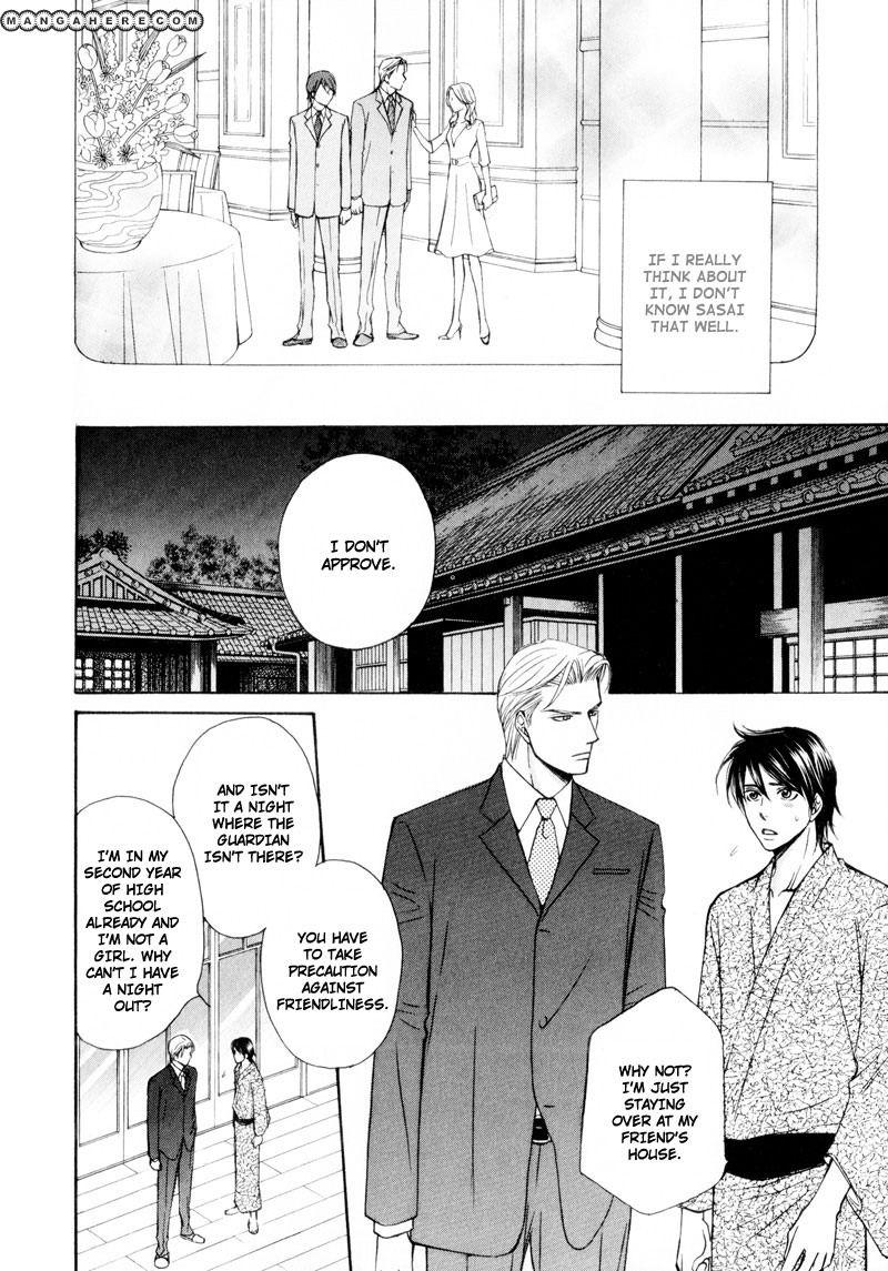 Ouji to Joujin 5 Page 2