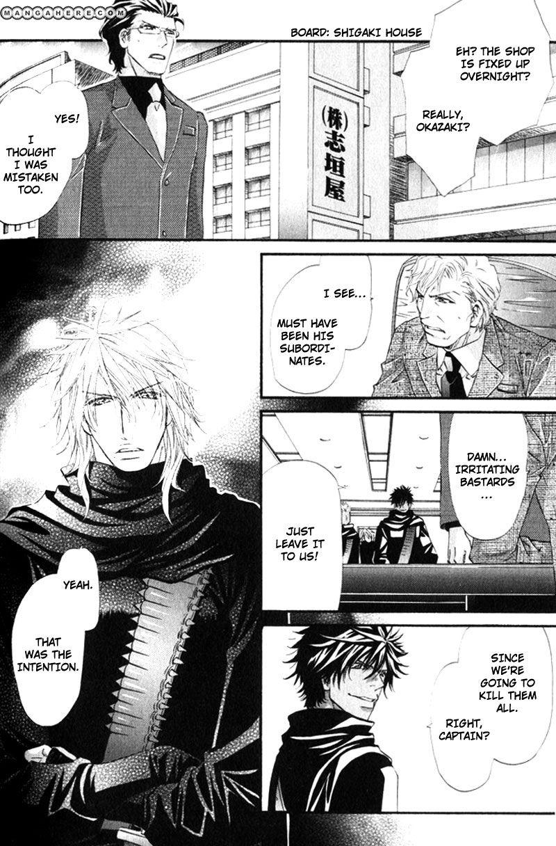 The Hinanomori 5 Page 2