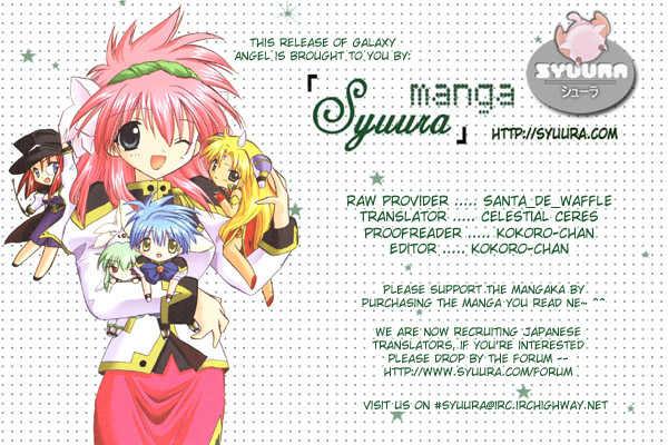 Galaxy Angel 7 Page 1