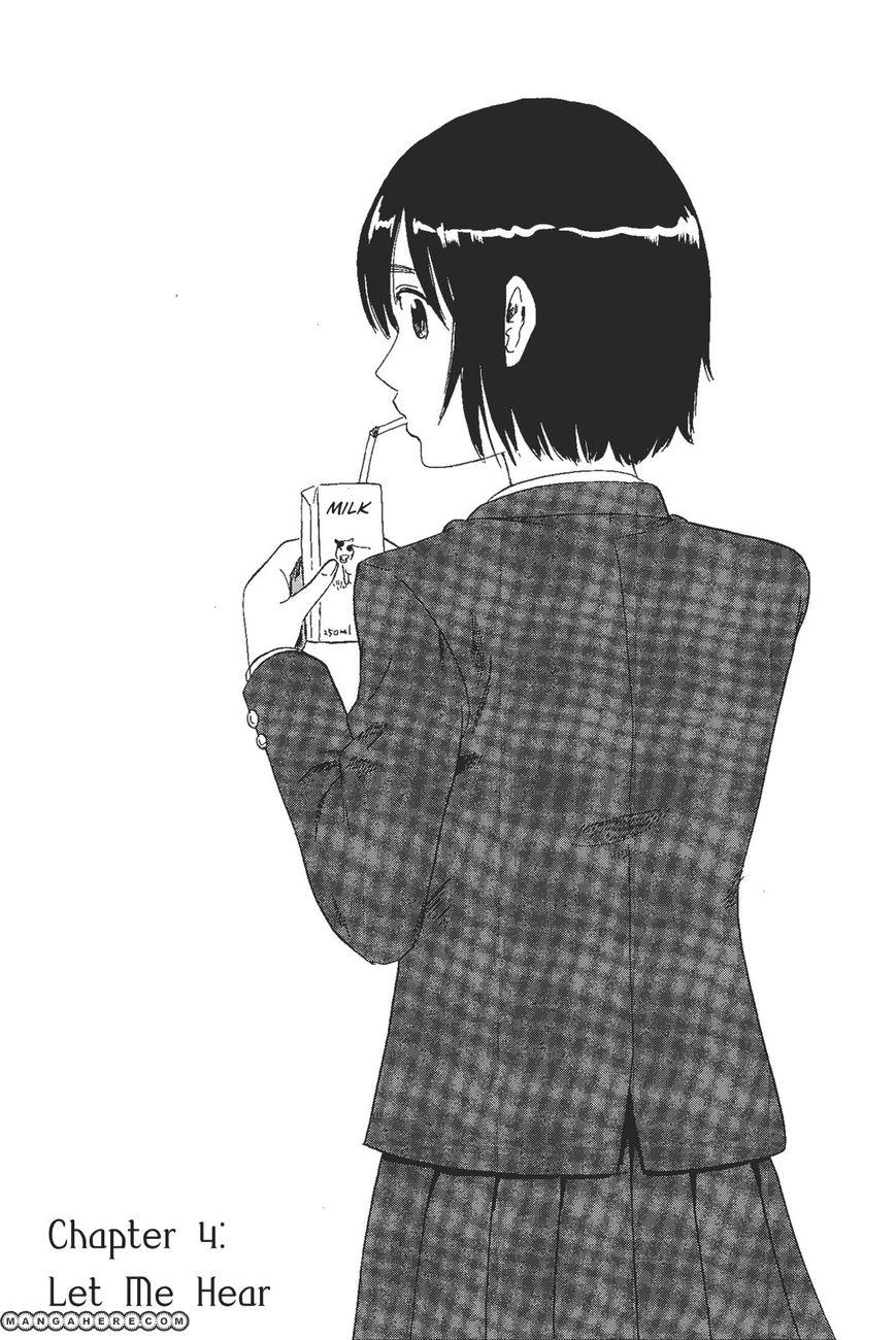 Shino-chan wa Jibun no Namae ga Ienai 4 Page 1