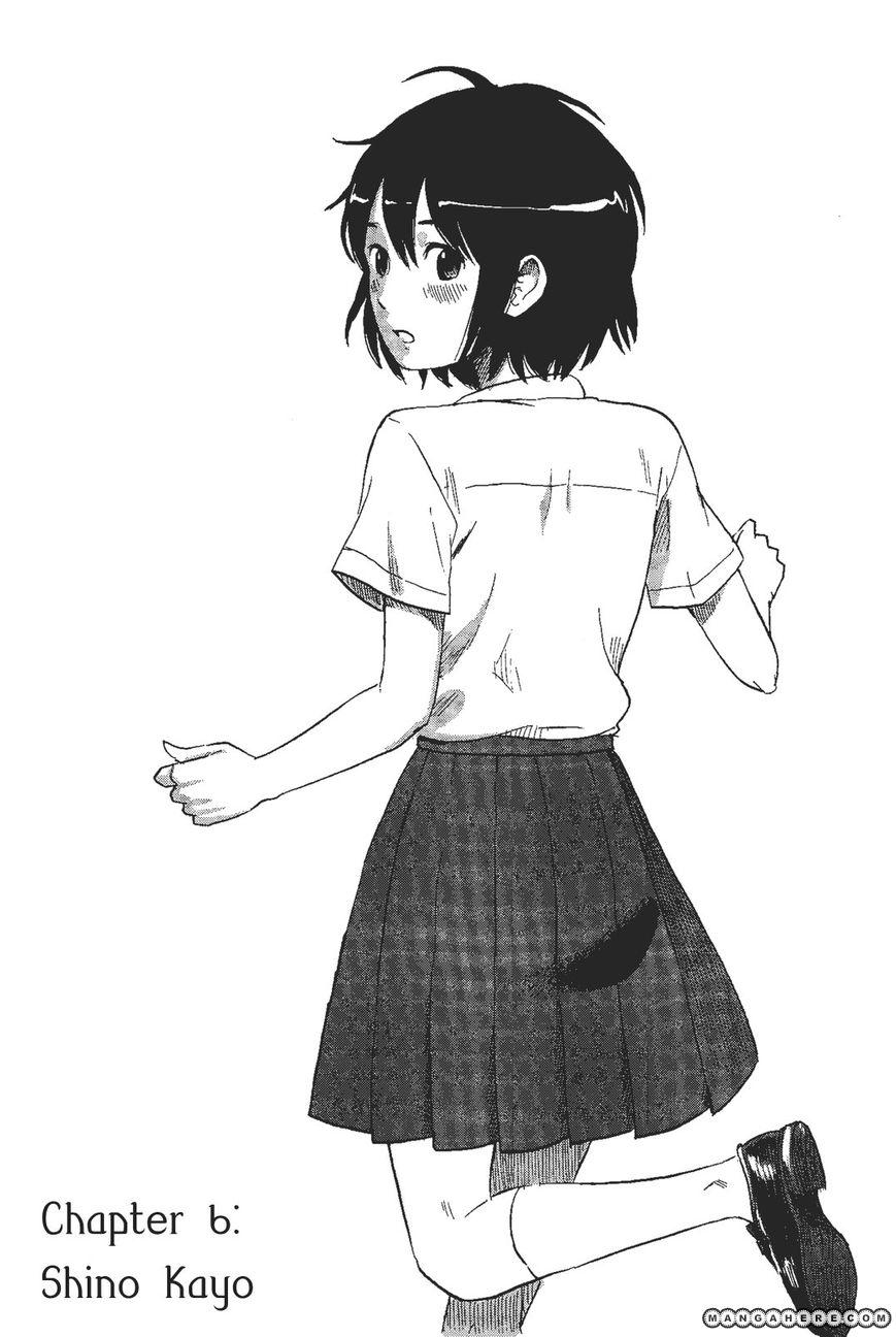 Shino-chan wa Jibun no Namae ga Ienai 6 Page 1