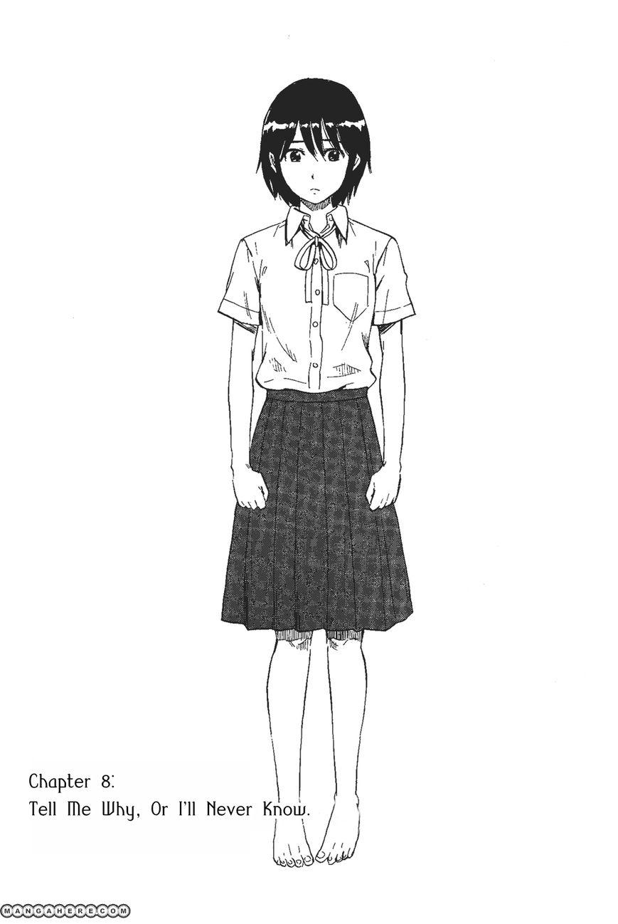 Shino-chan wa Jibun no Namae ga Ienai 8 Page 2