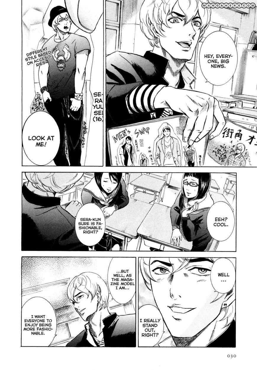 Sakamoto desu ga? 2 Page 2