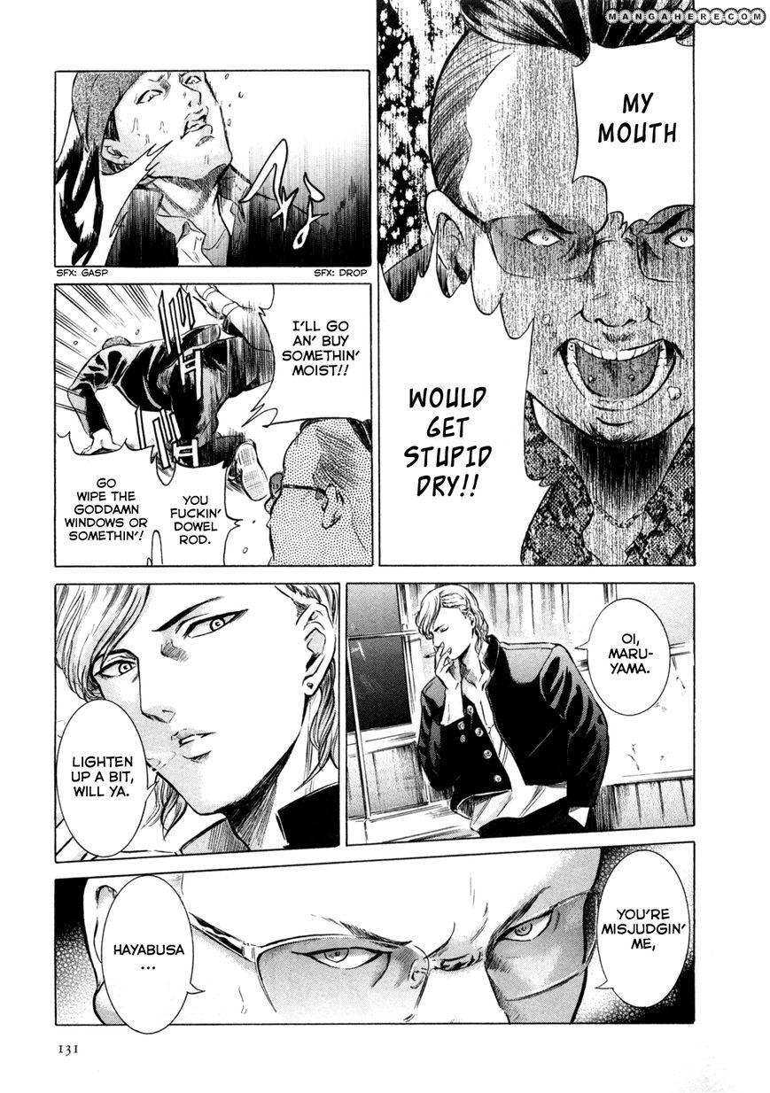 Sakamoto desu ga? 5 Page 3