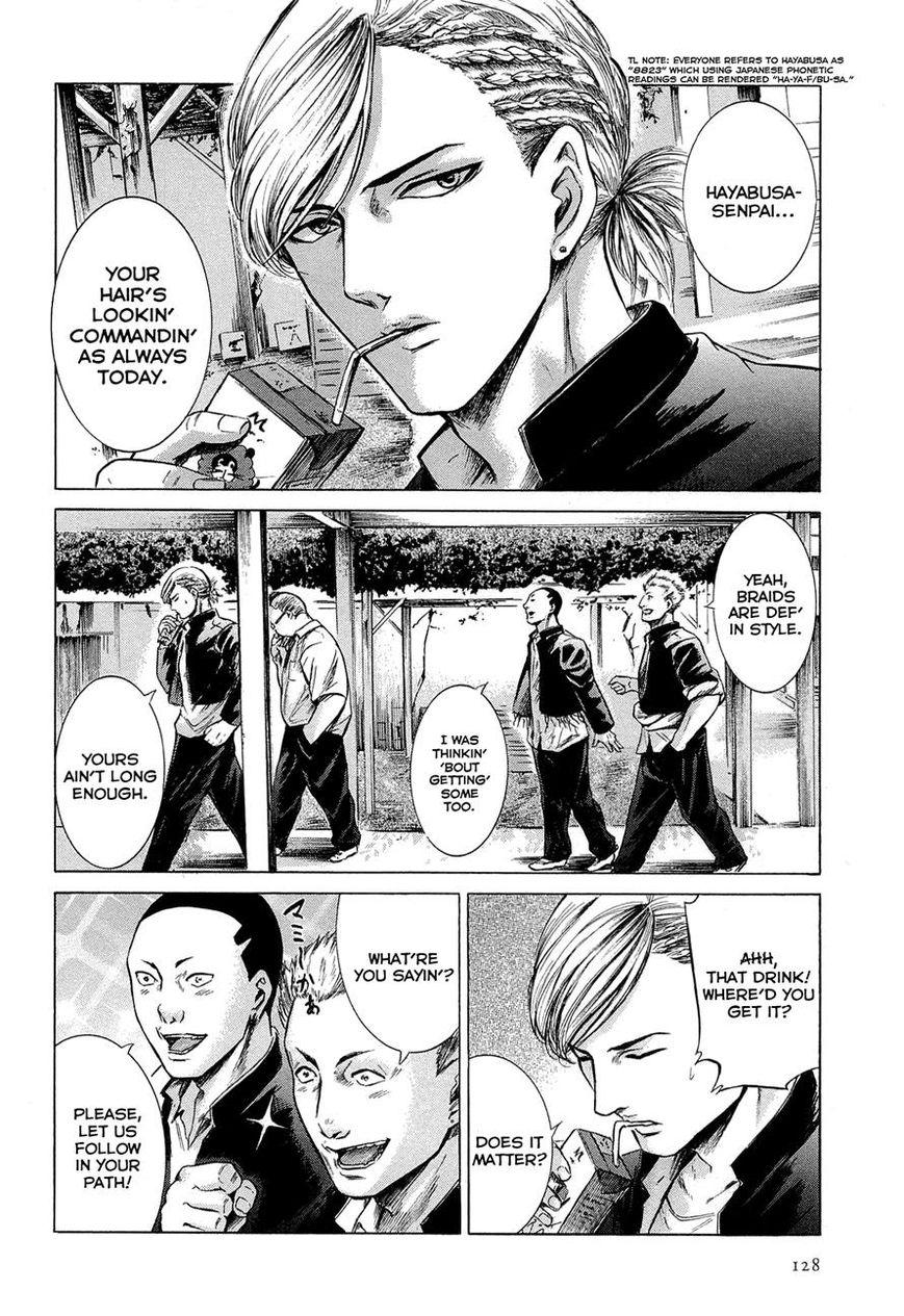 Sakamoto desu ga? 10 Page 2