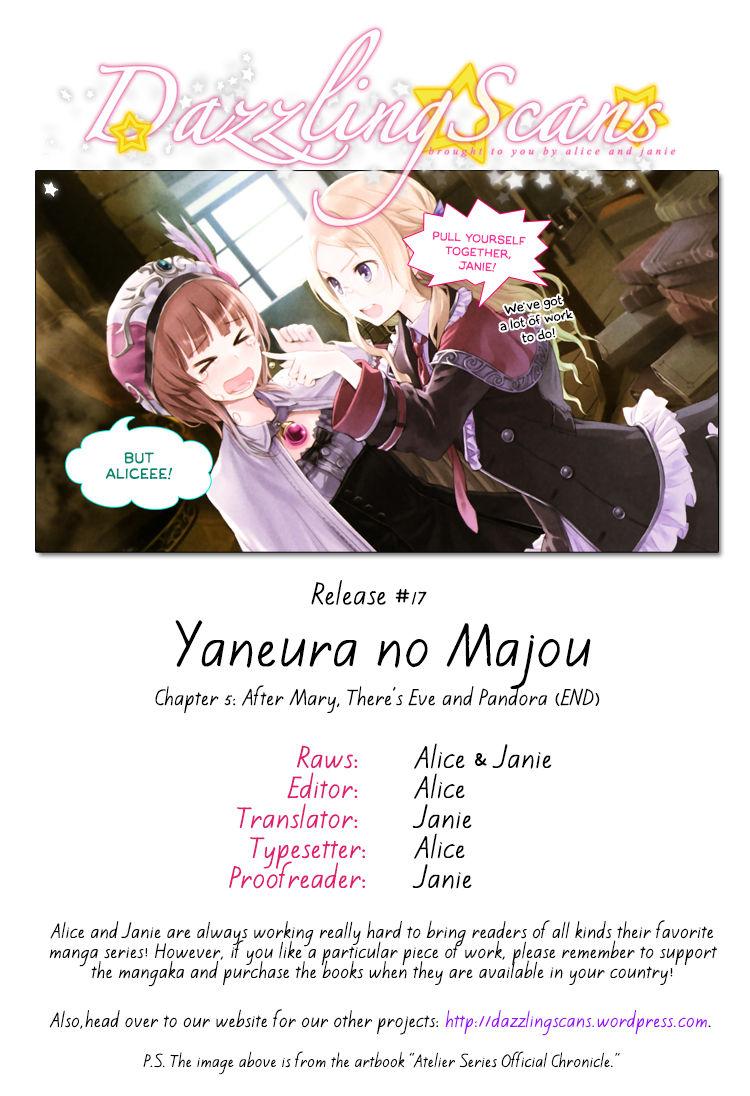 Yaneura no Majo 5 Page 1