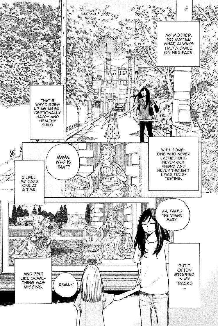 Yaneura no Majo 5 Page 2
