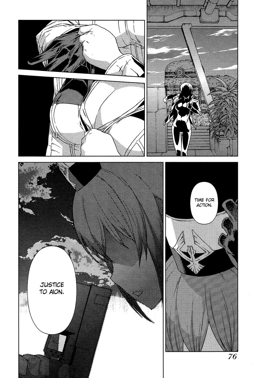 Kono Jinruiiki no Zelphy 3 Page 3