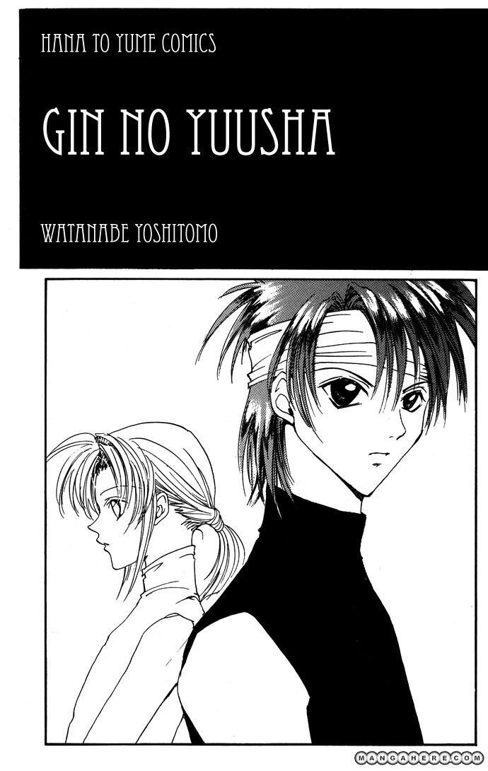Gin no Yuusha 9 Page 2
