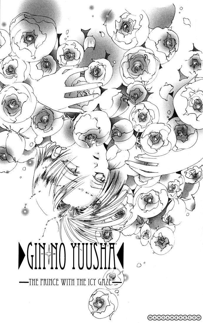 Gin no Yuusha 11 Page 2