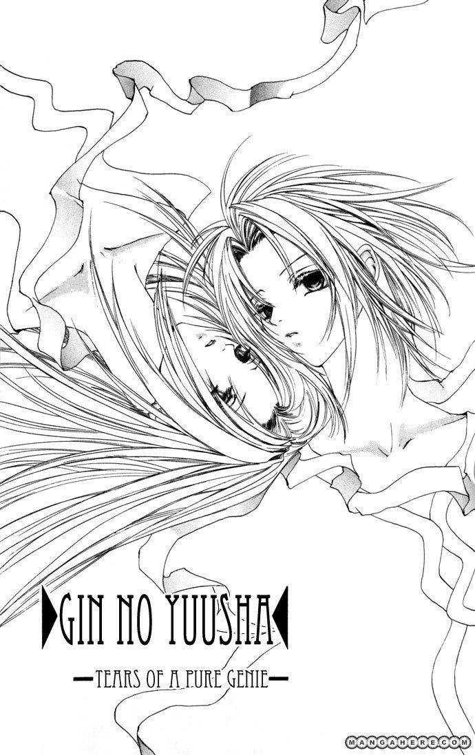Gin no Yuusha 16 Page 2