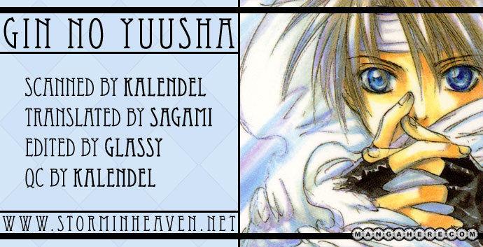Gin no Yuusha 19 Page 1