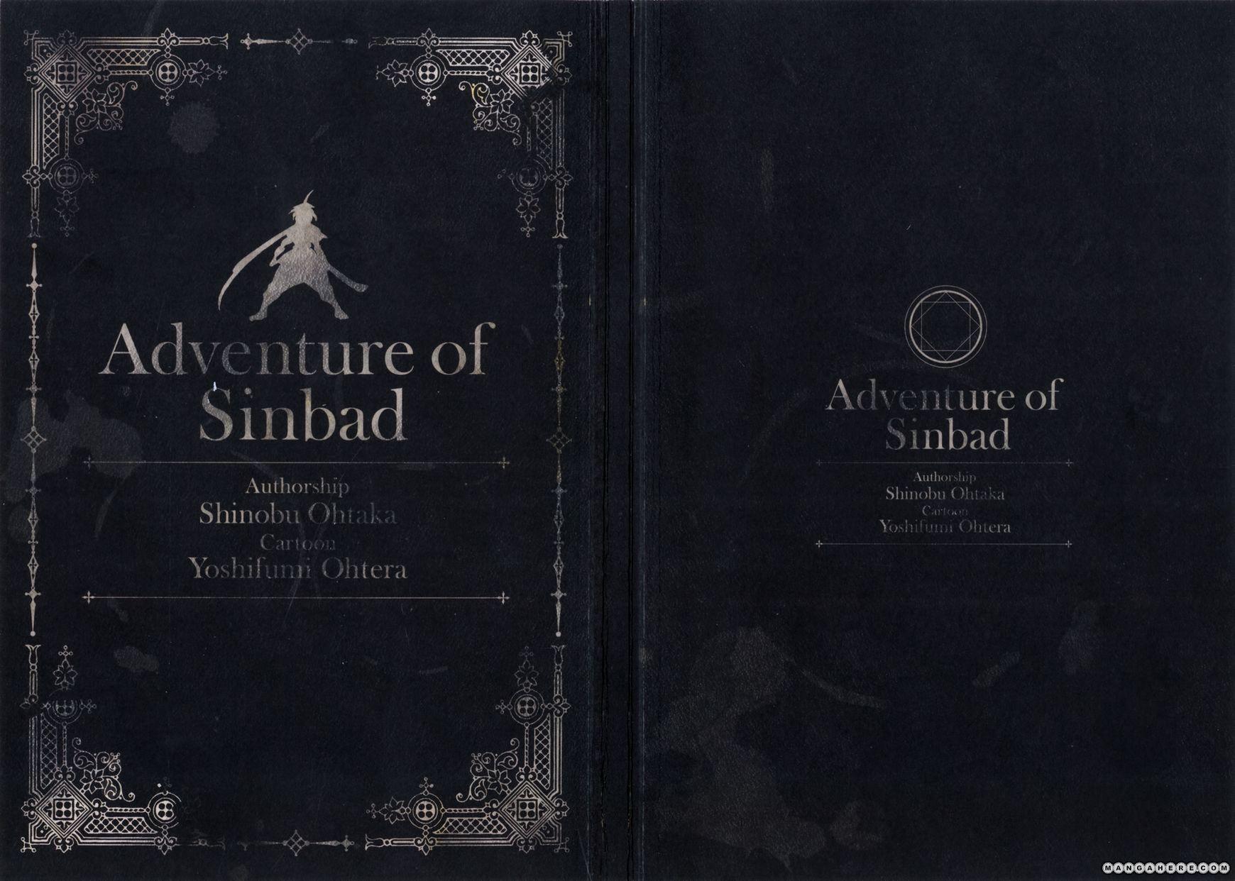 Adventure of Sinbad ~Prototype~ 0 Page 1