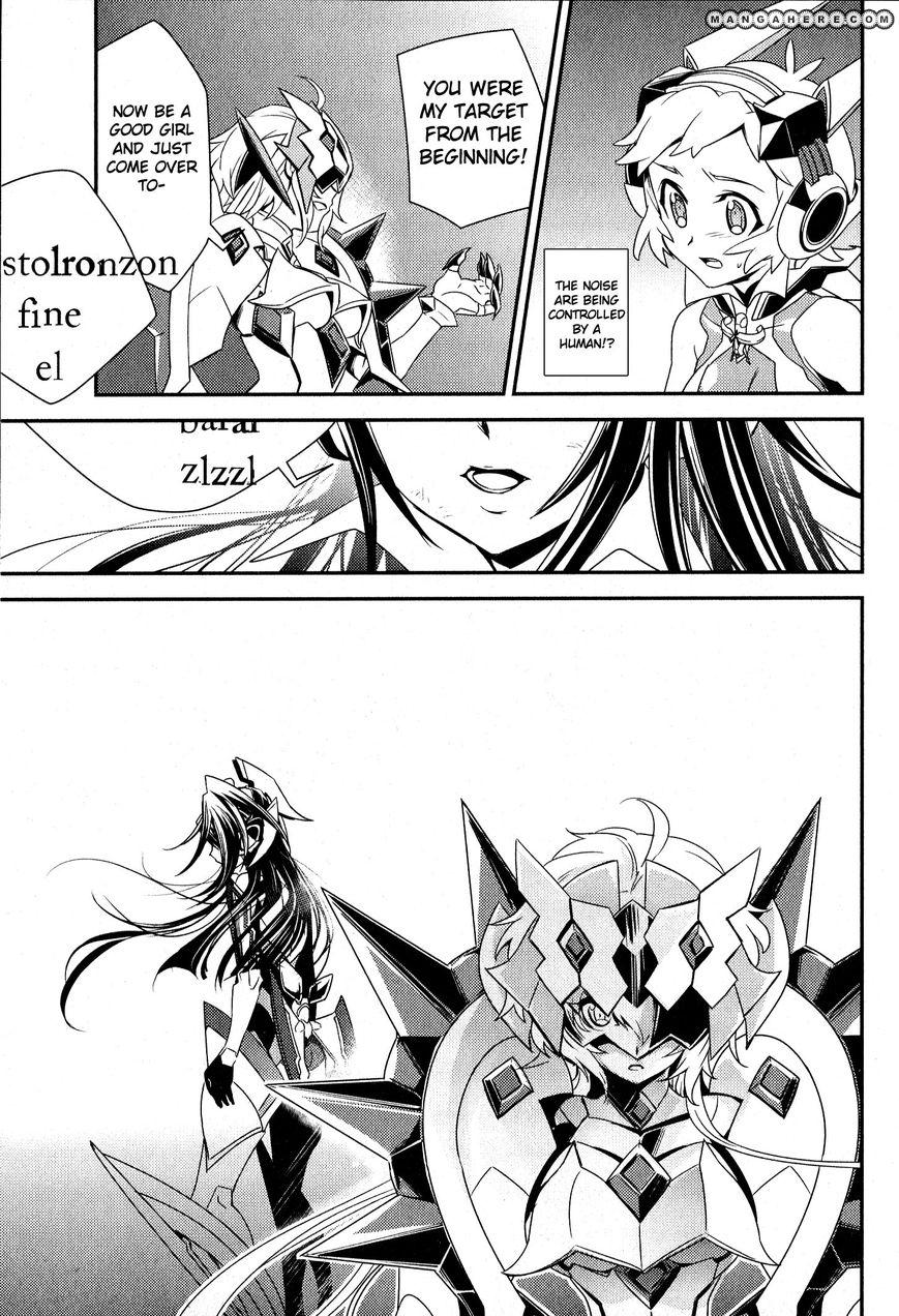 Senki Zesshou Symphogear 4 Page 3